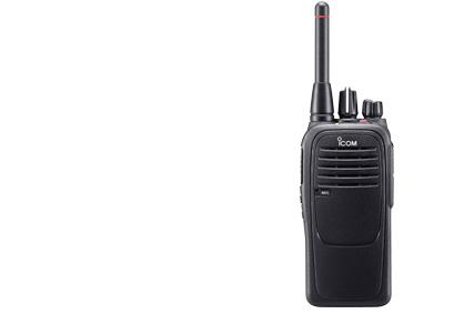 icom 446 radios