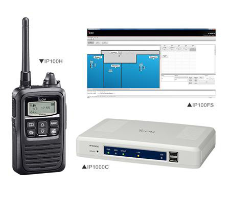 icom ip advanced radio system